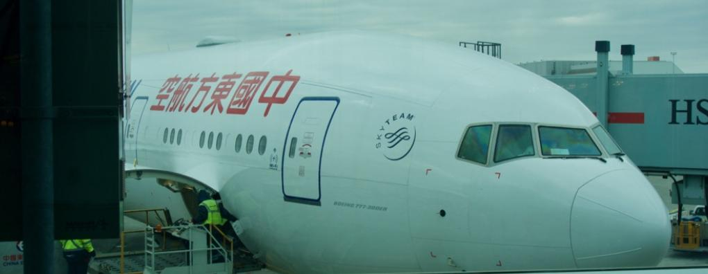 china eastern toronto to shanghai review