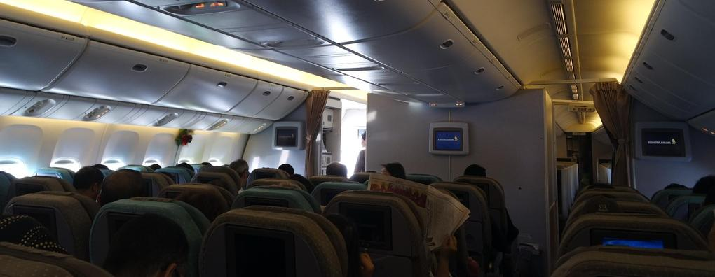 Review of Singapore Airlines flight from Istanbul to Singapore in ...